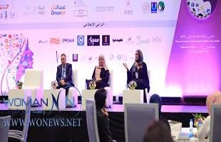 أنطلاق المنتدى العربي للمرأة والتحولات النفسية في الإعلام في العاصمة مسقط...